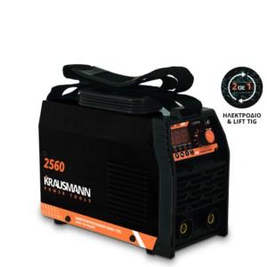 KRAUSMANN 2560 Ηλεκτροσυγκόλληση